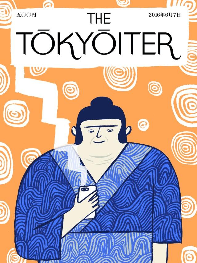 TOKYOITER_cover.jpg